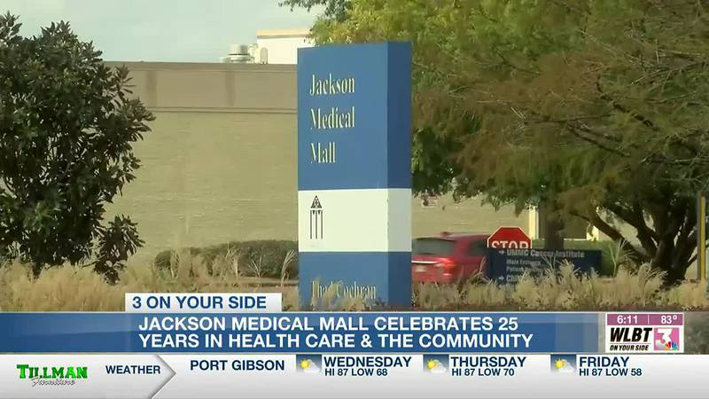 Jackson Medical Mall celebrates 25 years of health care and community revitalization